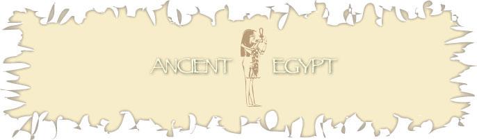 エジプトファッション