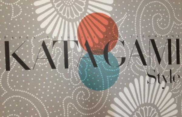 KATAGMI Style-世界が恋した日本のデザイン-