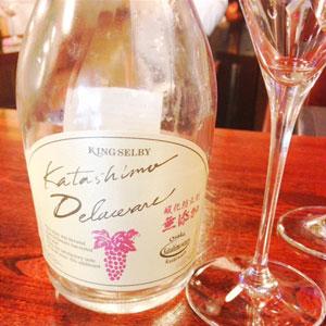 カタシモワイン