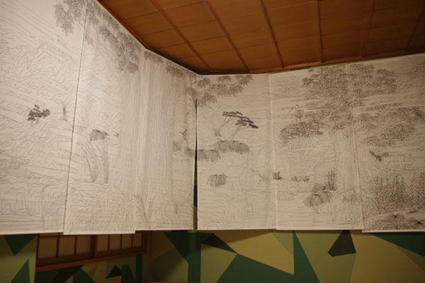 karishu art exhibition