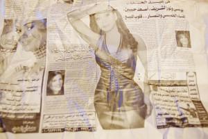 エジプト 新聞
