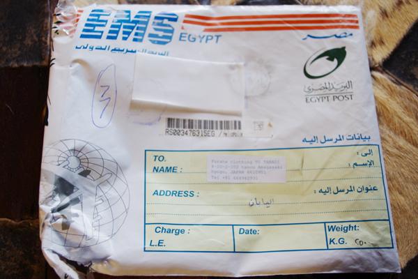 エジプト EMS 郵便