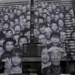 JR展 ワタリウム美術館