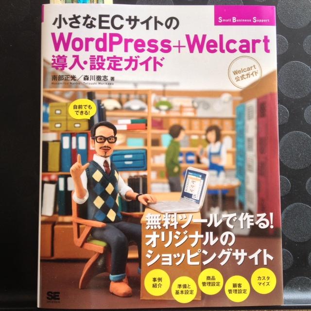 wekcart