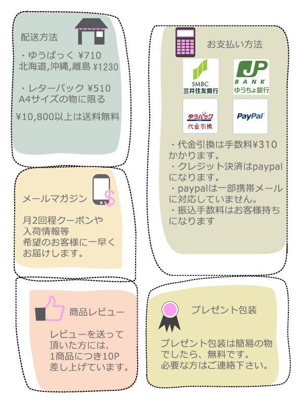 消費税のお知らせ