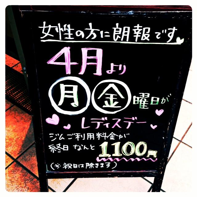 グラビティーリサーチ 神戸