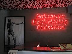 中村キースへリング美術館
