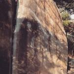 ショーギ岩