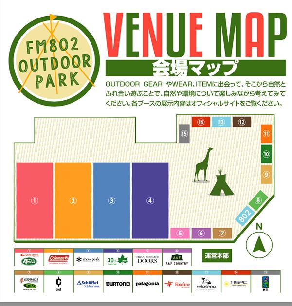FM 802 outdoor park