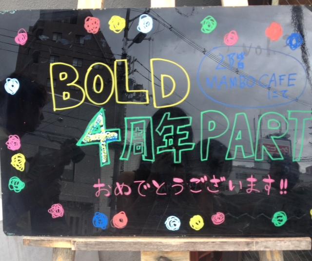 BOLD 4TH