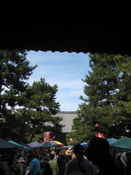 手づくり市 京都