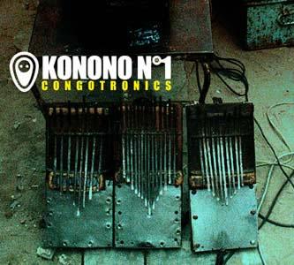 konono no1