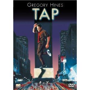 TAP 映画